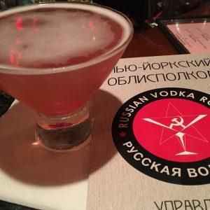 russian-vodka-room